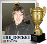 tHe_RoCKet!